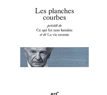 Les planches courbes LSF